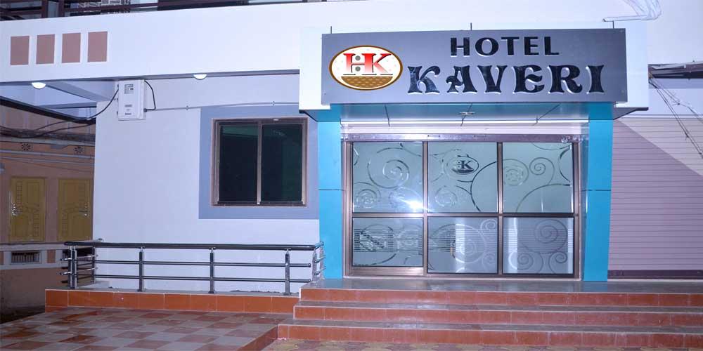 hotel kaveri virpur (jalaram) home